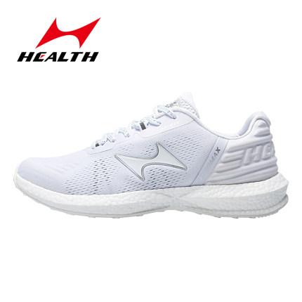 海尔斯 全稳缓震护膝双重稳定跑鞋新款轻便透气马拉松跑步鞋 5022白色