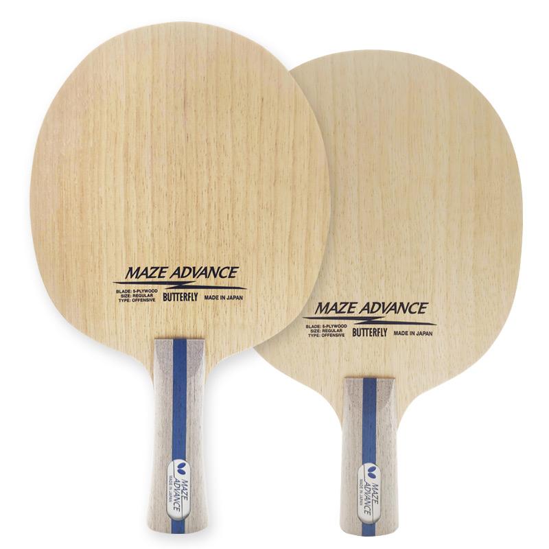 蝴蝶梅兹底板 横板FL37141/直板24130 Butterfly MAZE ADVANCE 5层纯木乒乓球拍底板