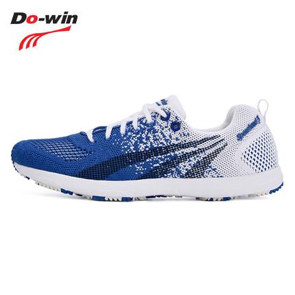 多威Dowin跑步鞋体育专用中考运动鞋男女学生训练鞋体能测试鞋锋芒3代 CT8601E 蓝白色
