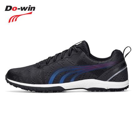 多威Dowin跑步鞋中考体育专用鞋男女新款跑步训练鞋学生立定跳远运动鞋 CT8205A 深灰