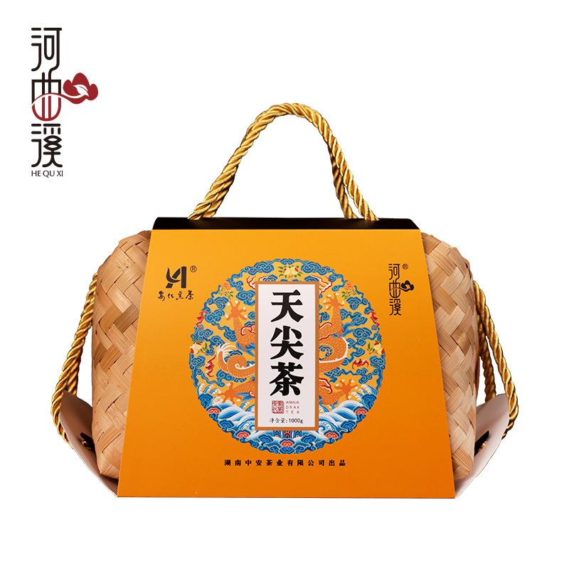 【優個會員茶館】河曲溪 天尖茶 湖南安化特產茶葉1kg河曲溪黑茶