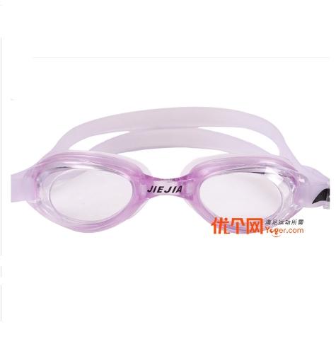 捷佳J2438 粉红色平光泳镜盒装女款泳镜大童泳镜通用可爱防水防雾舒适简约高清