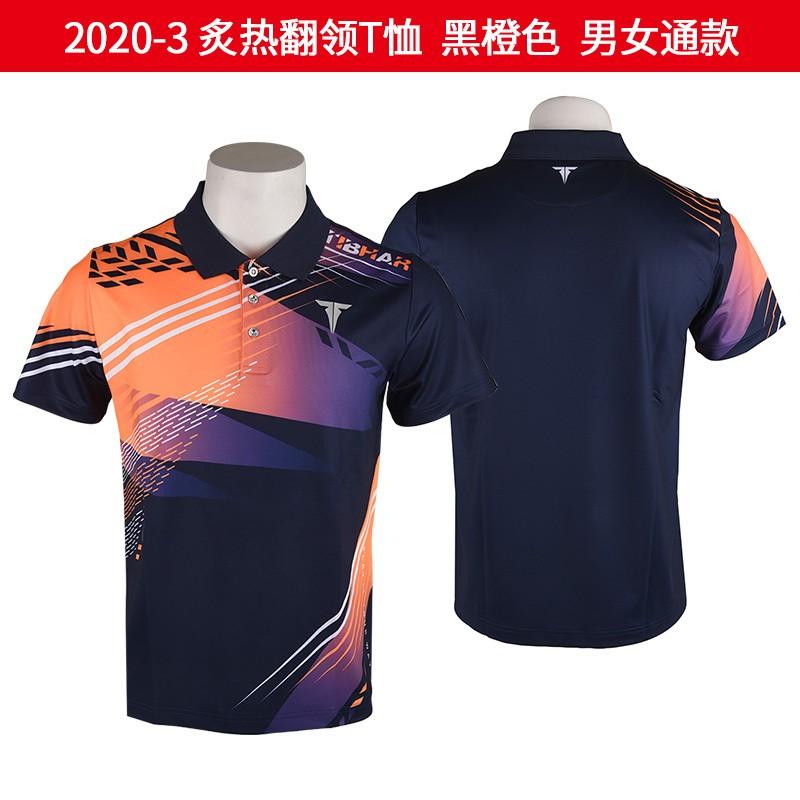 TIBHAR挺拔 2020-3 炙热翻领T恤黑橙色短袖德国乒乓球服比赛训练速干透气乒乓球服
