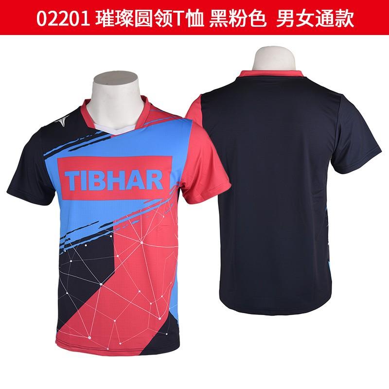 TIBHAR挺拔 02201A 璀璨圆领T恤黑粉色短袖德国乒乓球服比赛训练速干透气乒乓球服