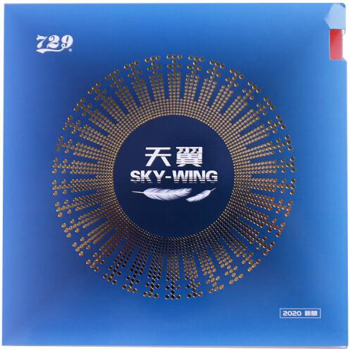 友谊729天翼SKY-WING套胶, 超轻量乒乓球反胶