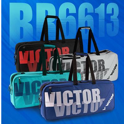 胜利VICTOR BR6613 羽毛球矩形包(更大容量,更多功能)