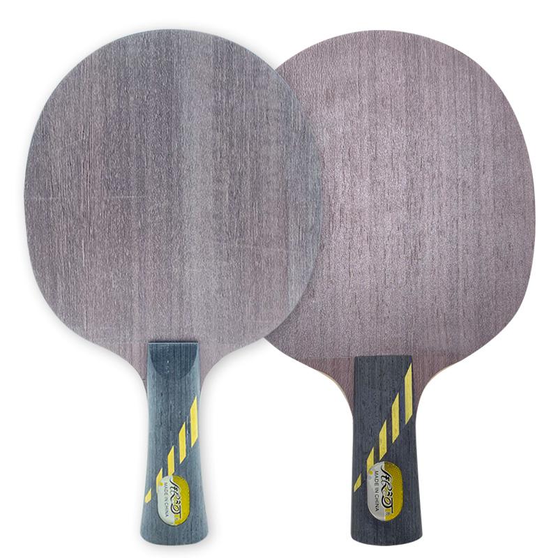 银河MC-2乒乓球底板,微晶底板特畅销!