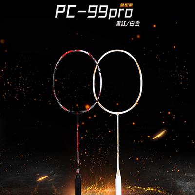 薰风Kumpoo羽毛球拍 PC-99pro 全碳素进攻型单拍 已穿线 黑红/白金双色可选