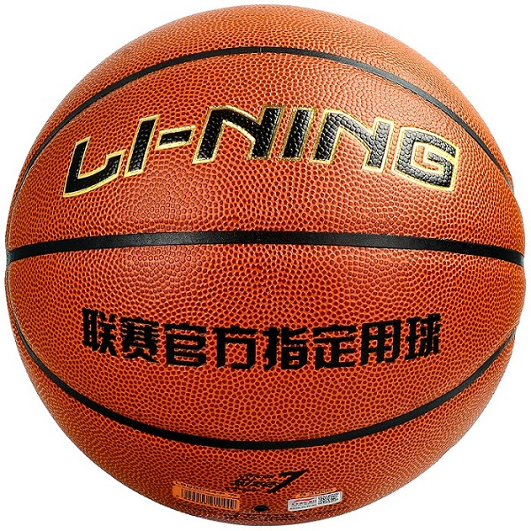 李宁 LBQG044-P 7号篮球 黄棕色 联赛官方用球