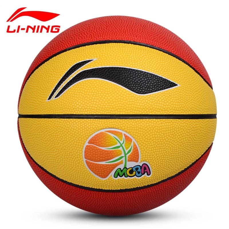 李宁 LBQK624-2 4号篮球 红黄色 小篮球大梦想 吸湿PU外皮表层 抓球手感好