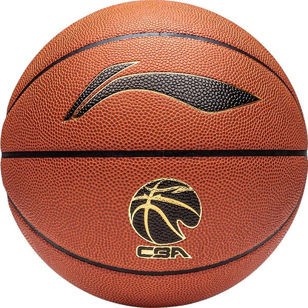 李宁 LBQK947-1 7号篮球 黄棕色 精英9系列室外比赛专用篮球