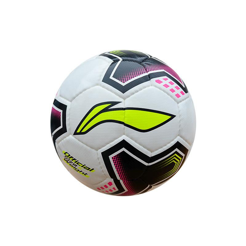 李宁 LFQK613-1 5号足球 白黑色 比赛级手缝足球