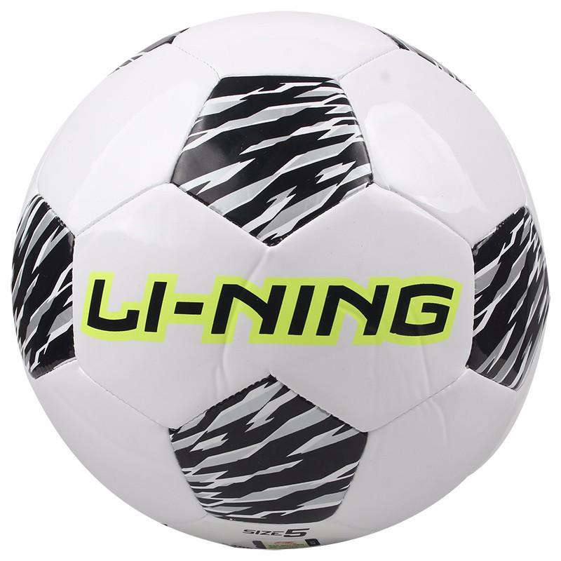 李宁 LFQK533-1 5号足球 白银黑色 有多层尼龙缠绕,稳定结实耐用
