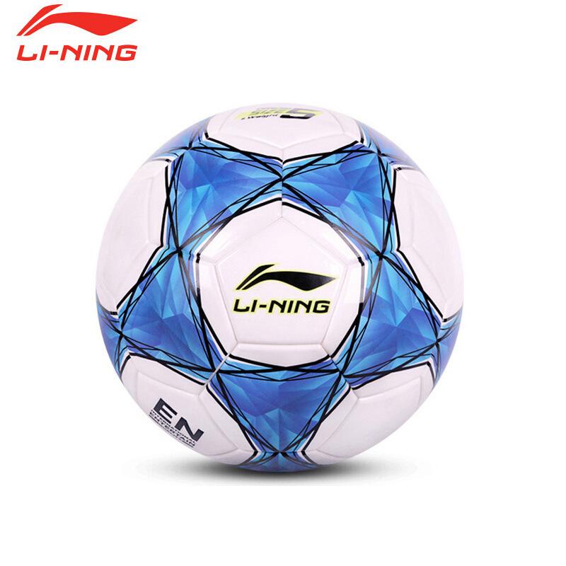 李宁 LFQK575-2 5号足球 白蓝黑色 青训足球结实耐踢准确率高