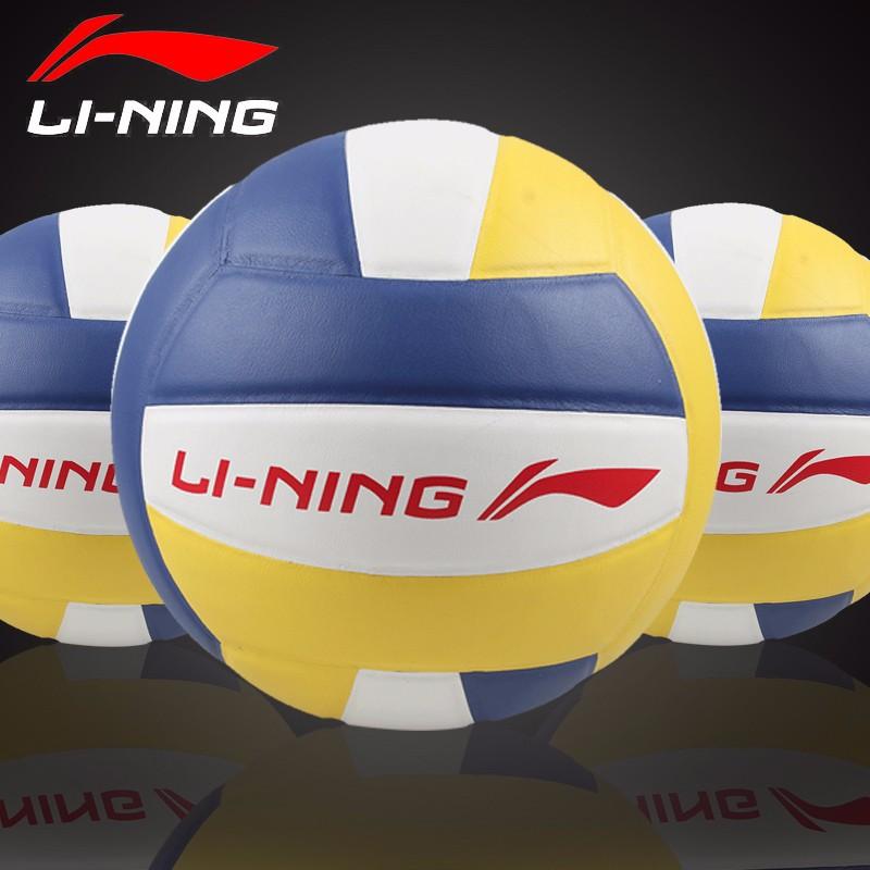 李宁 LVQK001-1 5号排球 黄白蓝色 弹力强劲、经久耐用手感舒适