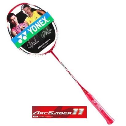 【到手价1119】尤尼克斯Yonex羽毛球拍 ARC-11弓箭11金属红(弓剑11,arc11弓11)连续多年畅销排行榜天王级经典羽毛球拍