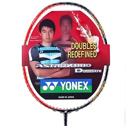 尤尼克斯YONEX羽毛球拍 天斧88D宝石红AX88D(ASTROX88D)新一代屠龙刀!YY畅销榜霸榜羽拍 安塞龙乔纳坦战拍