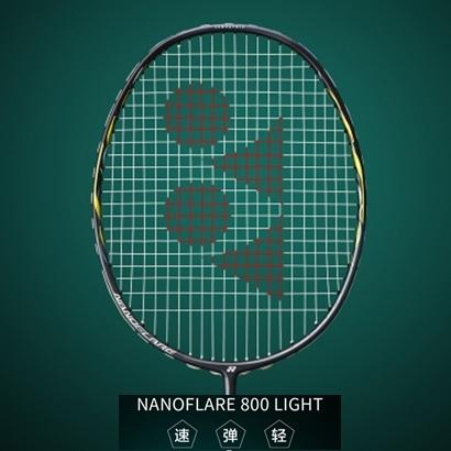 尤尼克斯YONEX羽毛球拍 疾光800LT(NF800LT) 黑冰蓝 5U 速度型高反弹轻量羽拍