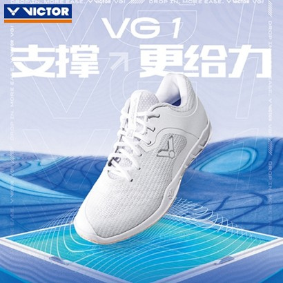 威克多胜利VICTOR羽毛球鞋 VG1专业羽毛球鞋 2021新款春夏季旗舰 男女防滑减震网面透气轻便白色