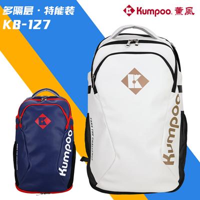 薰风KUMPOO羽毛球包 KB-127双肩背包 三层大容量运动背包 白色/蓝色