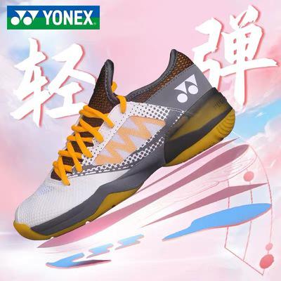 尤尼克斯YONEX羽毛球鞋 SHB-CFZ2LEX 女款 CFZ二代林丹战靴 超减震包裹性好防滑出色 白橙色