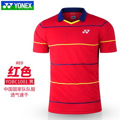 尤尼克斯YONEX羽毛球服 YOBC1001CR 男款 中国国家队大赛服 国家队队服比赛服 红色