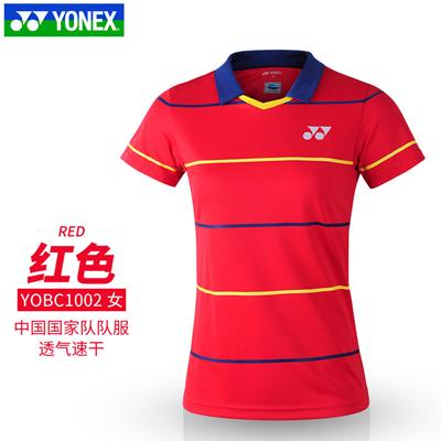 尤尼克斯YONEX羽毛球服 YOBC1002CR 女款 中国羽毛球队大赛服 红色