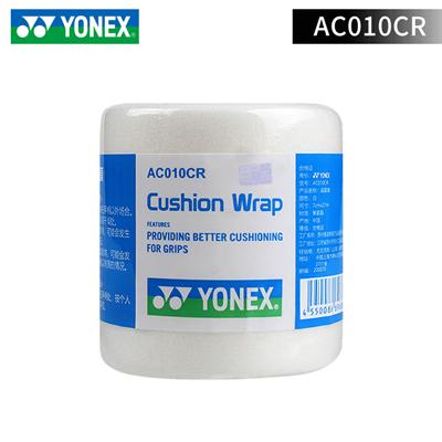 尤尼克斯YONEX减震膜 AC010 羽毛球拍缓震膜 握把打底膜 白色