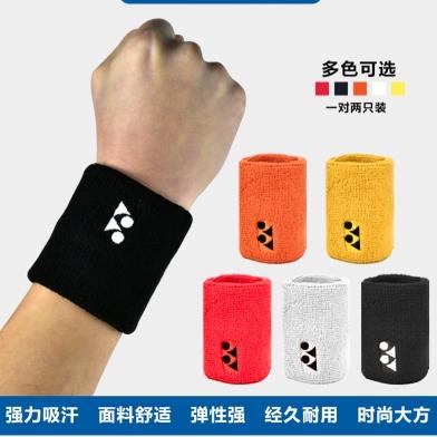 YONEX尤尼克斯AC489EX护腕(两只装)运动护腕毛巾型羽毛球网球健身跑步擦汗yy AC489
