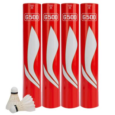 李宁 羽毛球 G500 台纤+天然软木球头 击球手感清晰 飞行耐打兼顾
