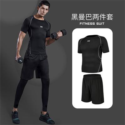 X SHADOW 多功能男士健身服速干透气跑步健身两件套 黑曼巴两件套