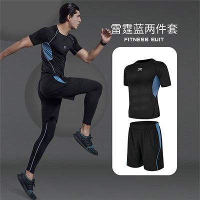 X SHADOW 多功能男士健身服速干透气跑步健身两件套 雷霆蓝两件套