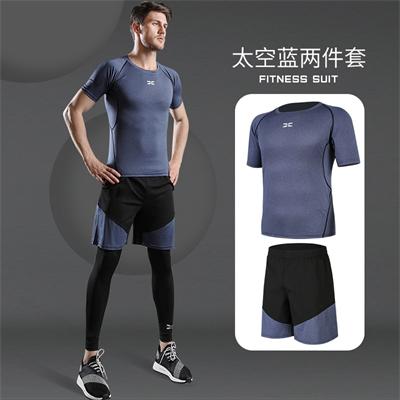 X SHADOW 多功能男士健身服速干透气跑步健身两件套 太空蓝两件套