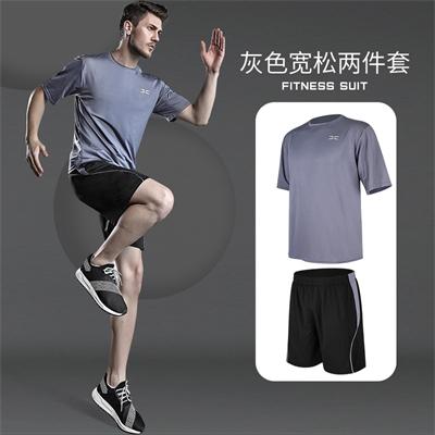 X SHADOW 多功能男士健身服速干透气跑步健身两件套 灰色宽松两件套