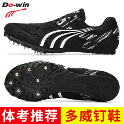 多威钉鞋 夏季体育生田径短跑男女款专业跑步训练比赛鞋 黑色PD2510