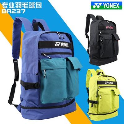 YONEX尤尼克斯羽毛球包BA237CR 男女双肩包 单肩包 专业羽包 三色可选