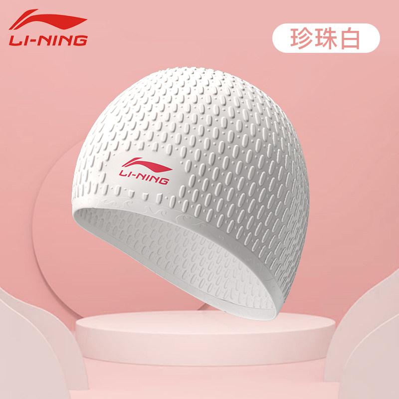 李宁LI-NING 防滑泳帽,长发硅胶防水游泳帽LSJK818(多色可选)