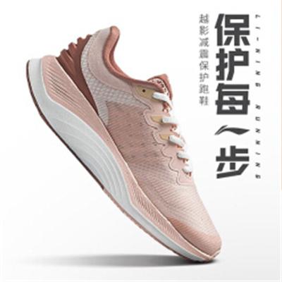 李宁 越影减震保护跑步鞋女子网面透气轻便稳定支撑运动鞋 ARHR128-4桃橘粉