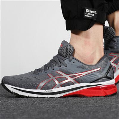 ASICS亚瑟士 男款GT-2000 9代稳定支撑缓震专业马拉松跑步鞋 灰色1011A983-024