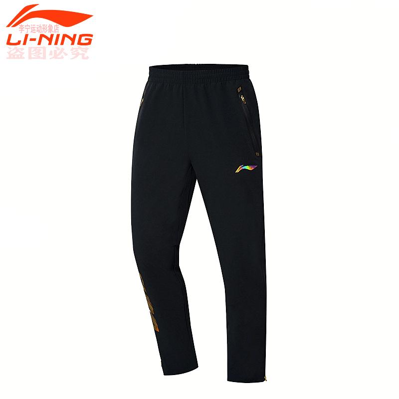 李宁 运动长裤 AYKR541-1 黑色 袋口回形纹TPU点缀,脚口金色CHINA印花,在细节上体现高级感