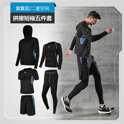 X SHADOW 多功能男士健身服速干透气跑步健身训练5件套 雷霆蓝拼接短袖五件套
