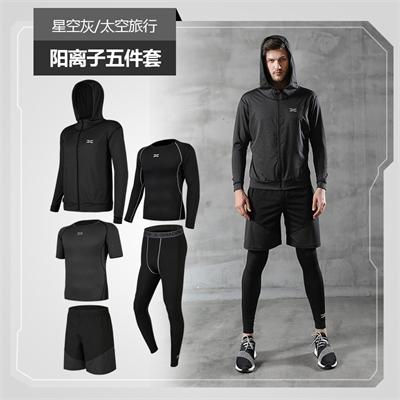 X SHADOW 多功能男士健身服速干透气跑步健身训练5件套 星空灰阳离子五件套
