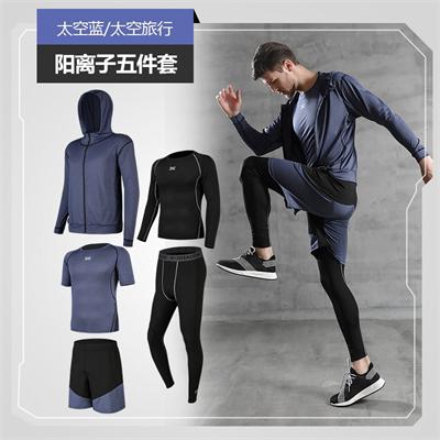 X SHADOW 多功能男士健身服速干透气跑步健身训练5件套 太空蓝阳离子五件套