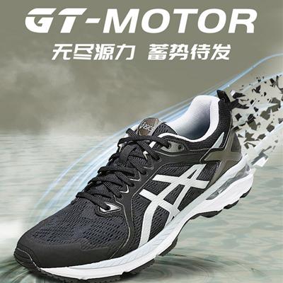 ASICS亚瑟士GT-MOTOR 2021男士跑鞋跑步鞋马拉松缓震支撑透气潮搭运动鞋 黑银色1011A938-004
