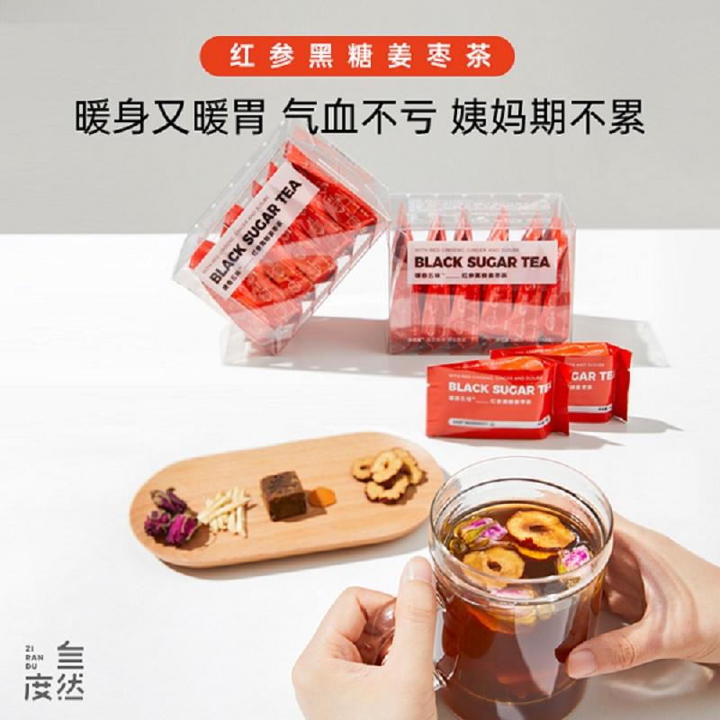 【优个会员茶馆】自然度 红参黑糖姜枣茶4盒装 6个国家地理标志物汇聚一杯茶,看找药材精选如何追求健康极致?!