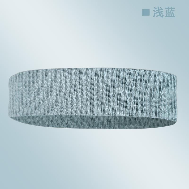 佑游 吸汗运动发带,健身房跑步头巾短发束发止汗潮款51201(浅蓝色)