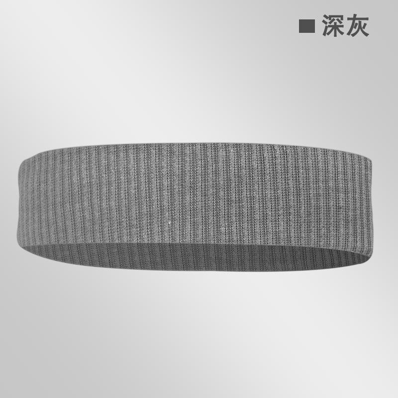 佑游 吸汗运动发带,健身房跑步头巾短发束发止汗潮款51201(深灰色)
