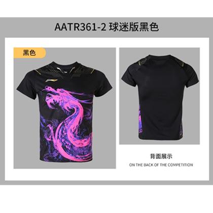 李宁 乒乓运动服 2021新品男子乒乓系列运动服国家队比赛上衣AAYR361-2 黑色