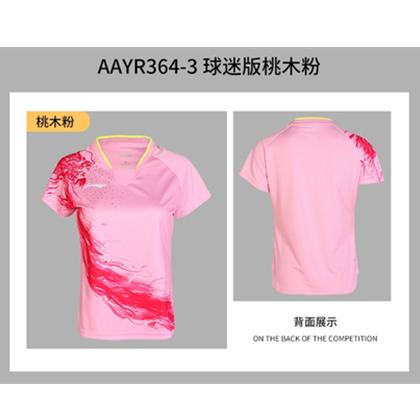 李宁 乒乓运动服 2021新品乒乓系列运动服国家队比赛上衣AAYR364 桃木粉