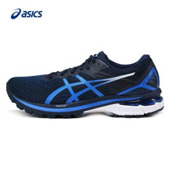 ASICS亚瑟士 跑鞋GT-2000 9男子新款稳定支撑轻量跑鞋运动鞋 1011A983-401蓝色
